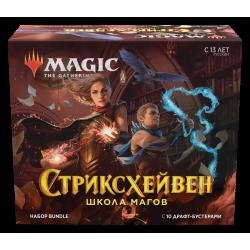 Bundle «Strixhaven: School of Mages» RUS