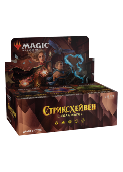 Booster box Strixhaven: School of Mages (RUS)