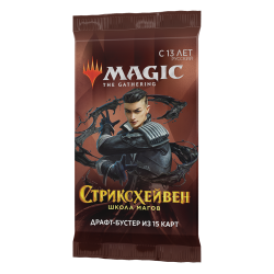 Booster Strixhaven: School of Mages (Rus)