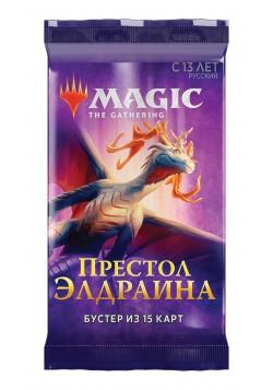 Booster «Throne of Eldraine» RUS