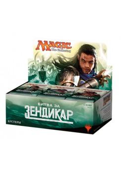 Booster Box Battle for Zendikar (rus)