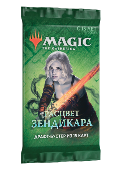 Booster Zendikar Rising (Rus)
