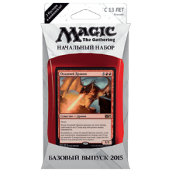 Sealed MTG decks