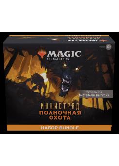 Bundle «Innistrad: Midnight Hunt» RUS