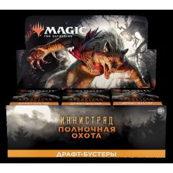 Booster box Innistrad: Midnight Hunt (RUS)