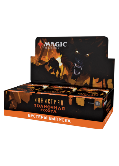 Set Boosters Innistrad: Midnight Hunt