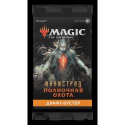Booster «Innistrad: Midnight Hunt» RUS