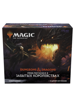 Bundle «Adventures in the Forgotten Realms» RUS