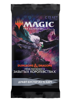 Booster «Adventures in the Forgotten Realms» RUS